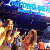 プーケット女子旅で楽しもう!パトンビーチで夜遊び満喫!