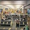 【積読卒業】読書効率化の為に書籍を千切って持ち歩くおすすめノウハウ
