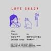 あした!【CHILDISH TONES】2020年1月24日(金)「LOVE SHACK」 渋谷Club Malcolm