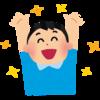 初心者陸マイラー育成日記⑮~【悲報】dポイントの期間限定解除の裏技が終了。オカちゃんの期間限定dポイントの保有残高は如何に?