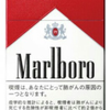 タバコレビュー マールボロ(赤マル)