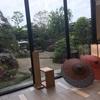 金沢旅行(1)泊まったのは彩の庭ホテル~セパレート スタンダードのお部屋紹介【和モダン洋室】~