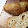 【イノ調】伊野尾慧が堪能した絶景とスイーツ。ワタシも自作のパンに感動〜モルトエキスは入れるべき。
