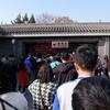 1日目:北京街歩き (1) インターコンチネンタル三里屯、天壇公園
