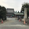 62番札所 宝寿寺[ほうじゅじ]