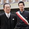 相棒 season19 第1話 雑感 杉下右京、遅まきながらVRの世界へ旅立つ。