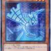 《ドラコネット》一枚からの守護竜リンク超展開コンボ