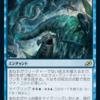 イコリアプレビュー(2):ゴジラシリーズとサメ台風