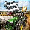 パソコンではじめるリアル農園満喫ライフ ファーミングシミュレーター19 プレイレポート その1