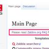 6. ZabbixのWebサイト - Wiki