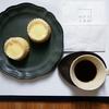 焼菓子工務店 @白楽 ロンドンGAIL'S 仕込みの本格チーズケーキ