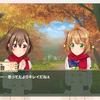 ついに『君がいた季節』配信!朱音ちゃんの可愛さが光る【ときめきアイドル】