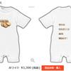 副業始めてみました!~ClubTでオリジナルデザインのTシャツ作り~