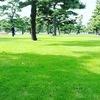 皇居前広場の芝生でピクニック@千代田区[2007]