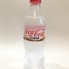 コカ・コーラ クリアを飲んでみました
