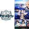 【アズレン】PS4『アズールレーン クロスウェーブ 限定版』ゲーム【コンパイルハート】より2019年8月発売予定♪