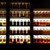 ウイスキーといえば山崎蒸留所