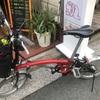 ポタポタ横浜ボンベイ / Le Col