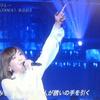 【動画】華原朋美がミュージックデイ2018(THE MUSIC DAY)に出演!from小室哲哉メドレー