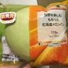 ファミリーマート 食感を楽しむもちっと北海道メロンパン 食べてみました