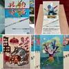 2021イタリア・ボローニャ国際絵本原画展 特別展示レオ・レオーニ作品受贈記念展