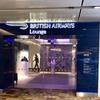シンガポール・チャンギ国際空港(ターミナル1) ブリティッシュ・エアウェイズ(BA)ラウンジのレポート