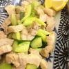 豚ばら肉と胡瓜とセロリの中華風炒め〜咳・鼻風邪にお家でできるNaturheilkunde自然療法