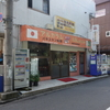 埼玉県八潮市にあるパキスタン料理屋「アルカラム」
