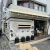 那覇にあるエイブンが、これまでの沖縄そばのレベルを超えていく美味しさだった。