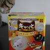 「キャッと驚く不思議なオモチャ・ボールランナーマウス」を買ってみました。