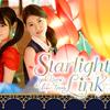 ゆいかおりLIVE TOUR「Starlight Link」代々木公演行ってきた!