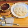 ビーフの旨みたっぷりで重厚な欧風カレー、新宿「ガンジー」のビーフカレー