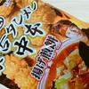 「蒙古タンメン中本 揚げ煎餅」を食べました