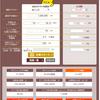 トラリピFX設定公開 (加ドル/円)