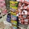 【陳列】スーパーでもミニサイズが増えている