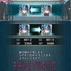 【限界突破】ネフェニー さん…3凸っ!