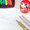中小企業診断士試験、独学の注意