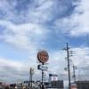 泉佐野 「民芸肉料理 はや」一見古びているが美味しい!?