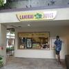 ハワイ旅行 食歩記 ヒルトン ハワイアン ビレッジ内のLANIKAIでPITAYA Bowlをいただきました!