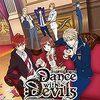 【Dance with Devils】総評・アクマに魅入られ、魅せられた少女の物語