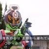 仮面ライダージオウ20話 仮面ライダーウォズ第2の変身!クイズ⁉︎