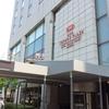 ANAクラウンプラザホテルグランコート名古屋(宿泊記)