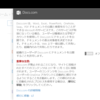 Office365 Docs.comの移行機能へのリンク機能が付きました