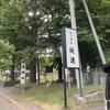 相馬神社隣に 「さっぽろ純連 札幌店」があった!!