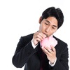 【5万円貯めるまでの道】おつり貯金編④『僕にも来るかなお年玉』って話