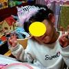 4歳のお誕生日おめでとう その3 お誕生日会