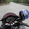 ヘルメット アルミテープチューニング