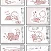 【犬漫画】散歩に行けない時に家の中で遊ぶ知育玩具