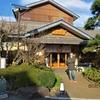 温泉データベース(神奈川県)