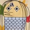 JR浜松町駅に現れた珍キャラ「アマビエ」じゃなくて『ハマビエ』